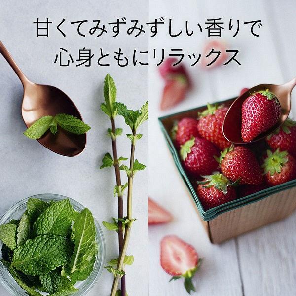 [Hair Recipe]P&G草莓&薄荷混合清潔無矽靈洗髮精300ml