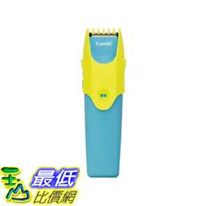 [106東京直購] Combi B015SGHFO4 兒童電動理髮器 Combined wash clippers pop blue