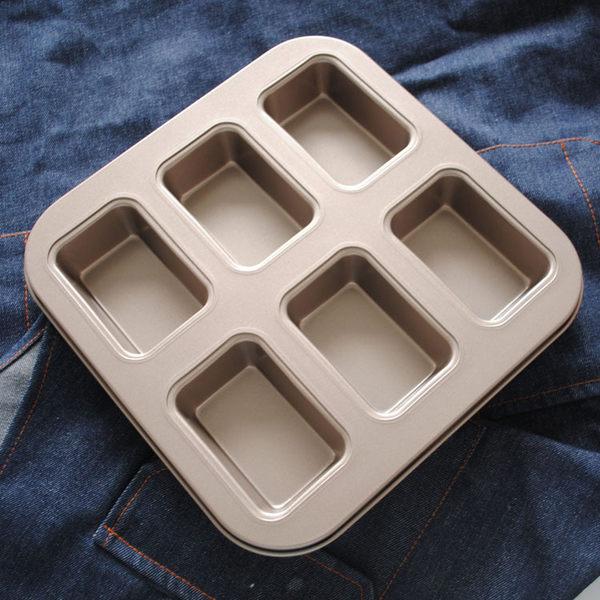 【狐狸跑跑】diy烘焙烤盤 6連費南雪面包烤盤 金色不沾金磚蛋糕模具 烘焙模具