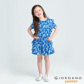 【GIORDANO】童裝滿版休閒印花荷葉褲裙 - 11 海底藍X冬天奶油