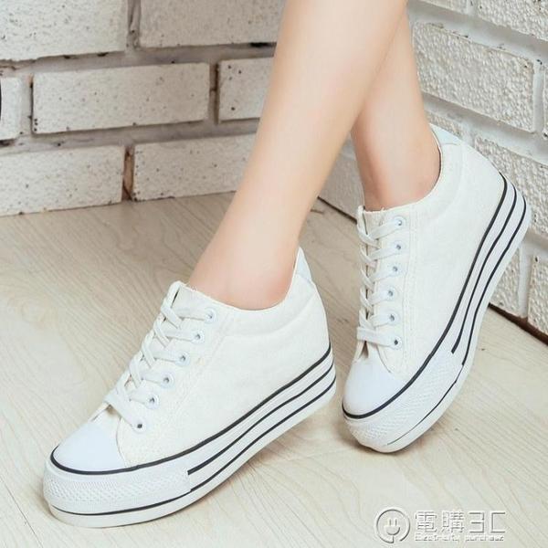 內增高帆布鞋女學生鬆糕厚底板鞋新款韓版百搭小白鞋 電購3C