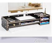 電腦置物架 電腦顯示器屏增高架底座辦公桌面鍵盤置物架收納整理支架子抬加高 青山市集