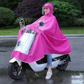 電動摩托雨衣單人男女成人韓國時尚自行車加大加厚防水騎行遮雨披 雙12鉅惠 聖誕交換禮物
