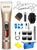 奧克斯理發器充電式電推剪成人電推子電動剃頭刀嬰兒童剪頭髮家用  Cocoa