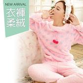 冬季長袖睡衣-美麗絨甜美可愛睡衣睡褲組