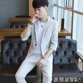 西裝外套西服男韓版潮流修身男士休閒小夏季七分中袖套裝男裝衣服 愛麗絲精品