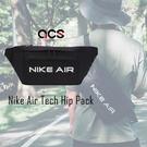 NIKE 腰包 Air Tech Hip Pack 黑 白 男女款 斜背包 外出 隨身小包【ACS】 DC7354-010