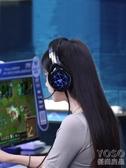 電競耳機 耳機頭戴式電腦耳機臺式電競游戲耳麥網吧帶麥吃雞聽聲辯位  『優尚良品』