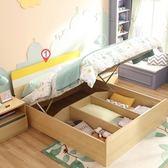 林氏木業簡約原木色雙人5尺掀床兒童床DE1A