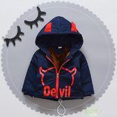 嬰兒外套 童裝男童加厚棉衣外套嬰兒外套加絨冬裝男寶寶棉襖0-1-2-3周歲全館免運