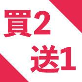 NAKA 佐佑之間☆★買二送一☆★同品項任選,顏色可以混搭☆★鎖心-雙支