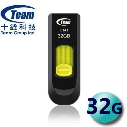 Team 十銓 32GB 32G C141 USB2.0 隨身碟