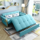 沙發床兩用多功能可折疊單雙人小戶型客廳推拉坐臥經濟型陽臺伸縮 【現貨快出】YJT