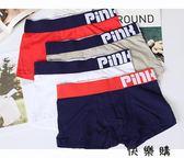 3條裝純棉四角褲簡約全棉平角褲運動透氣