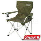 Coleman CM-33560 橄欖綠 渡假休閒椅 露營摺椅/度假摺疊椅/野餐桌椅/戶外家具 公司貨