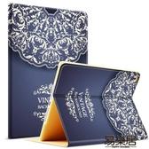 新款蘋果iPad mini2保護套超薄全包