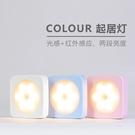 小夜燈 歐普照明 led起居燈小夜燈感應燈 電池小夜燈臥室衣櫃感應燈 可樂