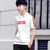 夏季青少年短袖T恤男士半截袖初中學生帶帽上衣帥氣衣服夏天衛衣 QQ3911『MG大尺碼』