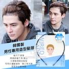 韓國製 男性專用造型髮箍 1入 兩側舒適不壓迫