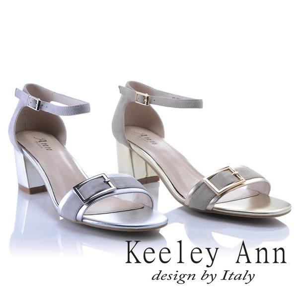 ★2018春夏★Keeley Ann氣質甜美~金屬飾釦全真皮中跟涼鞋(金色) -Ann系列
