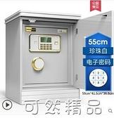 保險櫃家用指紋密碼55cm保險箱隱形小型入牆木制床頭櫃60高床邊櫃衣櫃 雙12全館免運
