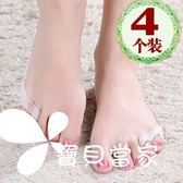 尾趾護理套 腳趾分趾器 硅膠柔軟升級日用款