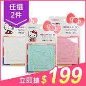 【任選2件$199】Hello Kitty 珪藻土杯墊(方形)1入 3色可選【小三美日】