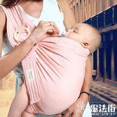 嬰兒背帶前抱式橫抱多功能四季通用0-3歲背袋 魔法街