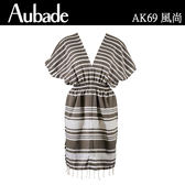 Aubade-風尚連身罩衫(灰棕)AK