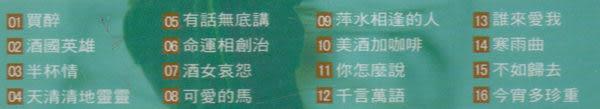 音樂舞曲 7 勃魯斯 CD (音樂影片購)