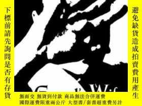 二手書博民逛書店Gogol s罕見WifeY364682 T Landolfi New Directions 出版1988