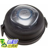 [美國直購] Vitamix 15852 攪拌機杯蓋 2-Part Lid and Plug, 32-Ounce for Vitamix Eastman Tritan 32-ounce Container