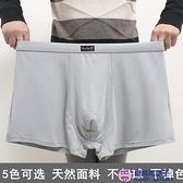 4条装 超大碼男士內褲200斤加肥加纖維平角褲莫代爾棉肥佬寬松褲頭超級品牌【櫻桃】