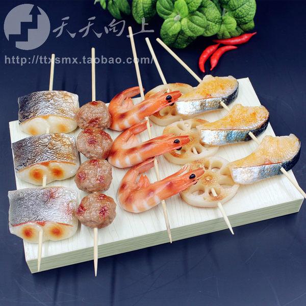 仿真燒烤肉串食物食品模型拍攝裝飾道具樣板房燒烤爐軟裝飾品模具─預購CH3554