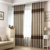 全遮光窗簾布料簡約現代歐式客廳臥室飄窗成品落地簾窗   LannaS