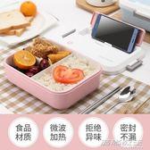 韓國飯盒微波爐專用便當盒日式分隔密封保鮮盒塑料食品長方形餐盒      時尚教主