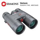 【美國 Simmons 西蒙斯】Venture 冒險系列 10x42mm 賞鳥型雙筒望遠鏡 8971042R (公司貨)