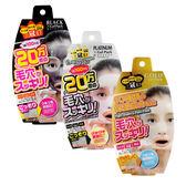 日本 BLACK X Gel Pack 毛穴潔淨凍膜-剝除式/90g ◆86小舖 ◆