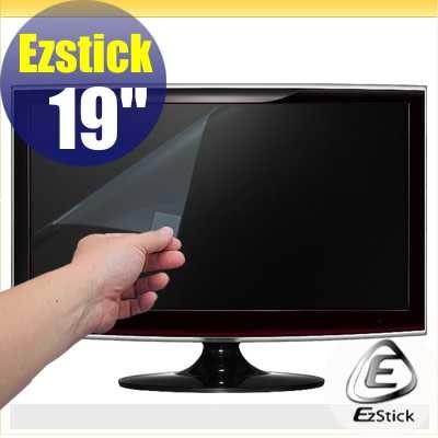 EZstick靜電式電腦LCD液晶螢幕貼 - 19吋寬  螢幕專用(可客製化尺寸)