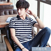 polo短袖夏季男士短袖t恤韓版修身翻領POLO衫青少潮流打底衫男裝條紋 快速出貨