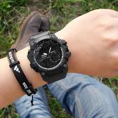 多功能戶外男錶學生雙顯夜光防水電子錶青少年運動初中生手錶軍錶  雙12八七折