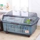 塑料碗柜大號廚房歐式經濟型家用裝碗筷收納盒帶蓋碗碟瀝水置物架 LF6080【極致男人】