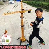 大號遙控塔吊起重機吊車電動吊機男孩遙控工程車3-6兒童玩具模型igo     韓小姐