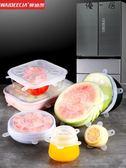 保鮮蓋硅膠保鮮膜萬能碗蓋密封拉伸膜