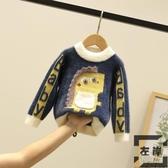 男童毛衣套頭兒童水貂絨小童加厚女寶寶針織衫【左岸男裝】