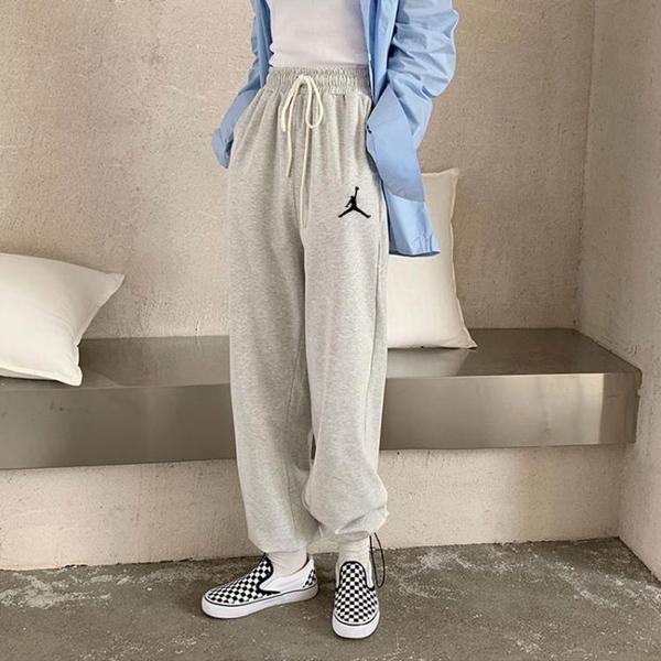 2021新款夏季灰色運動褲女寬鬆束腳寬管直筒百搭顯瘦燈籠休閒衛褲 【端午節特惠】