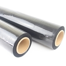 黑色棧板膜 PE工業伸縮膜 (50cmX...