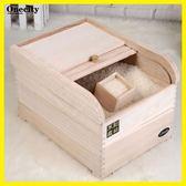 618年㊥大促 實木質儲米箱裝米桶盒子5 10kg放米缸面箱家用20 30 40斤防潮防蟲