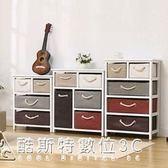 簡約現代床頭櫃臥室斗櫃 歐式收納櫃儲物櫃五斗櫃藤編櫃子 酷斯特數位3c YXS