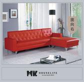 【MK億騰傢俱】AS038-04 L型沙發組